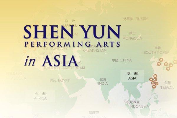 News AsiaTour