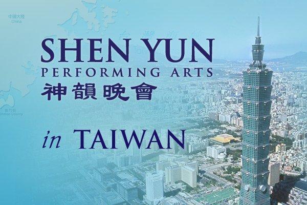 News Taiwan En