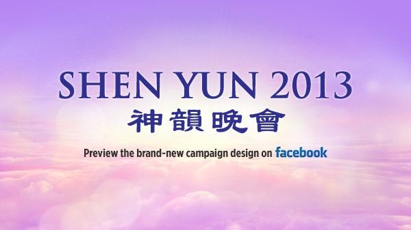 Shenyun 2013 Fb