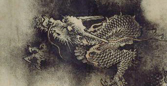 Chen Rong's painting of Nine Dragons