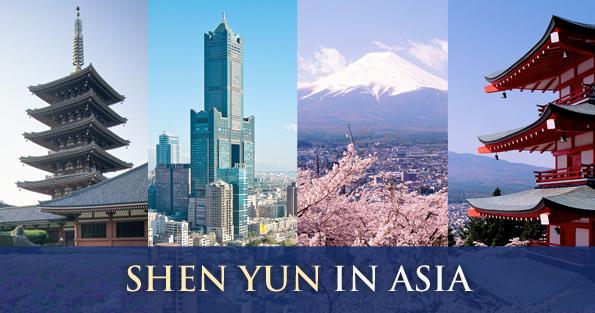2012 Asia EN