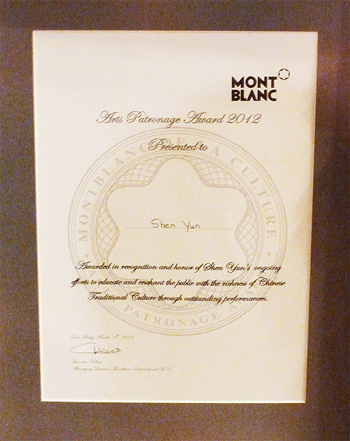 Montblanc Arts Patronage Awards 2012