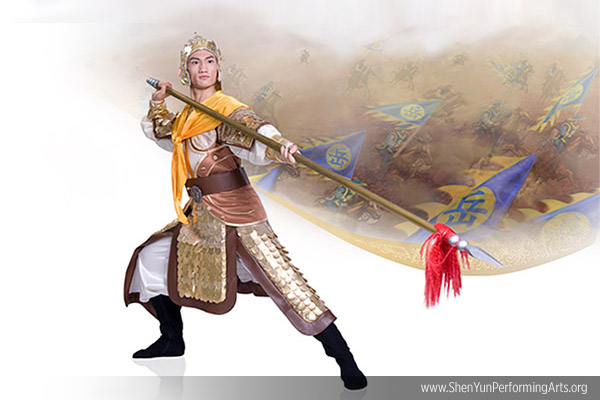 Chinese Heroes: Yue Fei