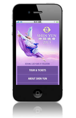 Shen Yun Mobile Version