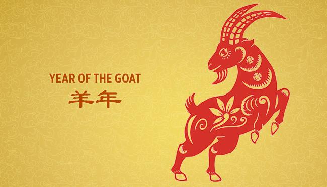 中国史上の未年生まれ (日本語) | 神韻芸術団