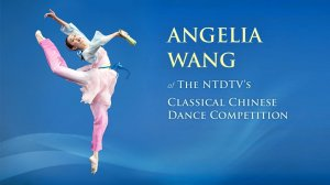 DancerComp AngeliaWang