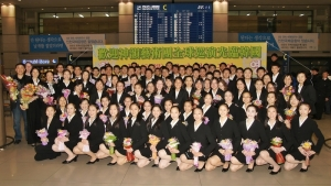 This is when we arrived at our first stop - Seoul, Korea. Look at everyone's beaming faces! (Epoch Times)