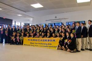 La compagnie est arrivée le 10 mai à l'aéroport International Liberty de Newark dans le New Jersey.