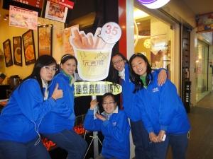Ahhh! Trở lại với thiên đàng ẩm thực đó là Đài Loan. (Anna)