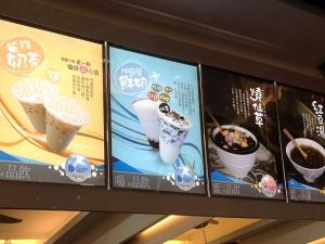おいしいドリンク。タピオカ・ティーとして一緒くたにされているが、実際は、ジェロ、タピオカ、ティー、ミルク、シュガーの様々な取り合わせ。