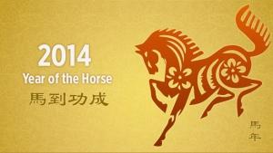 2014horse Header