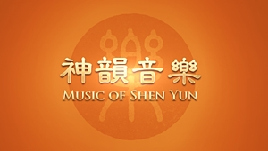 Music Of Shen Yun Thumb