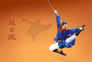 Kungfu ClassicalChineseDance Header