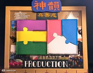 Adjö Europa och God dag Kanada! Shen Yun International Company avslutade sin Europaturné för att börja uppträda i östra Kanada - men inte innan de lämnat en avskedsgåva till sina värdar, den europeiska Falun Dafa-föreningen. (Foto av projectionist Annie Li)