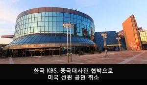 KBS Header