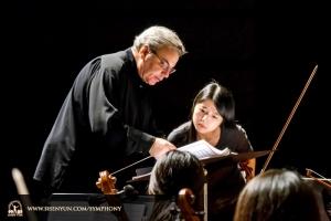 지휘자 밀렌 나체프와 바이올린 연주자 피오나 정.