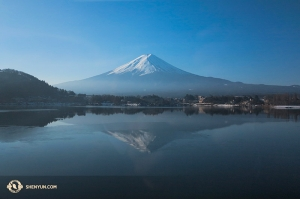 Kexin MtFuji Reflect Small