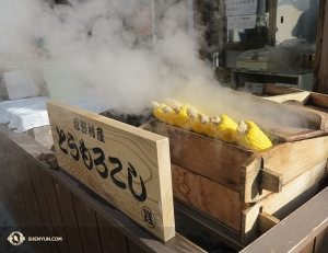 Life on the road has its advantages, like corn on the cob, Japanese style. (Photo by Kexin Li)