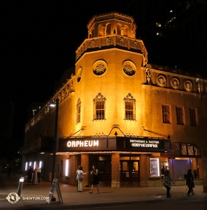 Outside, the Orpheum is quiet at night. That's because everyone is indoors...