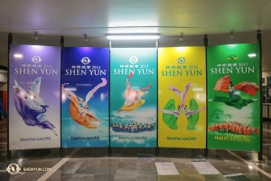 A display of the last five seasons of Shen Yun posters in Mexico City.