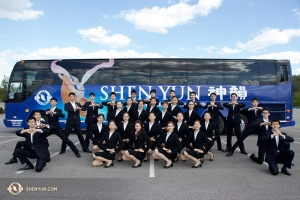 "Shen Yun North America Company says to you: ""Thank you and see you next year!"""