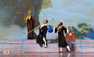 Journeytothewest Shenyun Body
