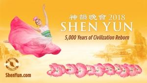 Shen Yun 2018 Trailer Thumb3