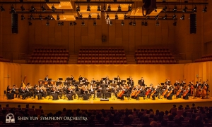 The Goyang Aram Nuri Concert Hall during the final South Korean 2017 concert, September 18. Next - Taiwan.