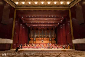 Upon completion in 1987, Taipei's National Concert Hall housed the largest pipe organ in Asia.