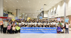 After inaugural concerts in South Korea, Shen Yun Symphony Orchestra is welcomed by enthused fans in Taiwan.