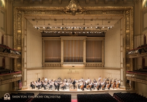Built in 1900, Boston Symphony Hall remains one of the world's top concert halls.