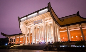 Die Shen Yun International Company trat in der National Dr. Sun Yet-sen Memorial Hall in Taipei auf, die mit ihrer beeindruckenden Bauweise chinesische architektonische Merkmale hervorhebt.