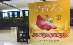 The Shen Yun International Company visited our friends in Sydney, Australia from February 7-11. All seven performances at the shiny and sleek Sydney Lyric Theatre were completely sold out.