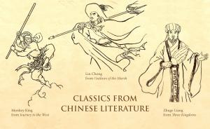 4 Classics Header