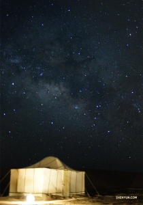 A glimpse of the Milky Way while spending the night under the desert sky.