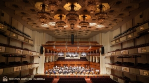Our second-to-last stop: the magnificent Kennedy Center Concert Hall in Washington, D.C. Note the seven Hadeland crystal chandeliers—a gift from Norway.