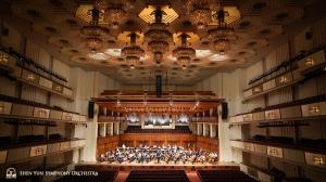 Unser vorletzter Halt: die prächtige Kennedy Center Concert Hall in Washington, D.C. Beachten Sie die sieben Hadeland Kristalllüster - ein Geschenk aus Norwegen.