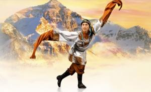 Tibetan CostumeAttire Thumb