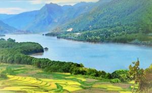 Qiang Landscape V2