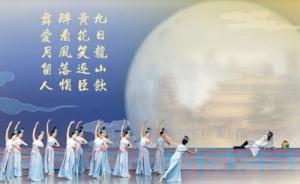 Li Bai V2