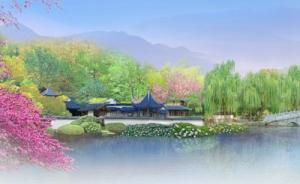 Jiangnan V2