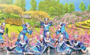 Miao Dance V2