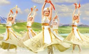 Mongolian Dance V2