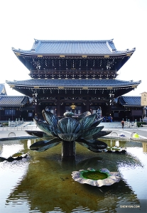 Higashi Honganji Temple, where dancer Jeff Chuang finds a huge lotus fountain.