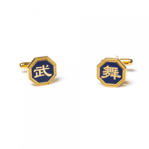 For finely dressed male friends, there is no better gift than our newly arrived Martial Arts/Dance Cuff Links. The two uses of the character Wu bring a perfect balance of beauty and power to any suit.