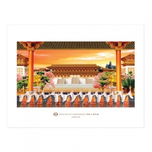 Or, turn their walls into a palace hall with an exquisite fine art print from a Shen Yun performance.