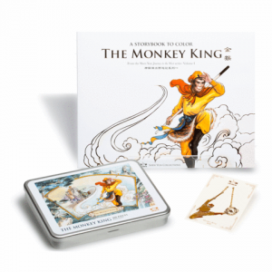 Children love adventure and there's no greater adventurer in Chinese literature than the Monkey King! Journey to the West, one of China's four great classic novels, is ranked undisputedly as the number one book for young readers. Share the Monkey King Coloring Book with the young reader you know.