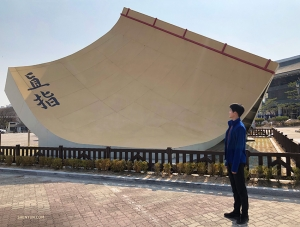 After Daegu, Shen Yun arrives at the final South Korean city on tour—Cheongju. Here, Korean dancer Jungsu Lee admires a monument of the first Korean printed book, Jikji, published in 1377. (Photo by dancer Steve Feng)