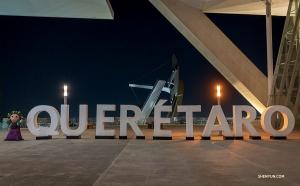 不難猜出這個劇院在哪裡。 這是我們今年墨西哥巡演的終點城市——克雷塔羅! 明年再見,墨西哥!(攝影:舞蹈演員傅自源)