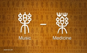MusicMedicine 800w Header